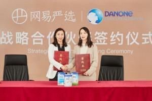 网易严选与全球四大知名奶粉集团达成战略合作消费升级优化购物体验