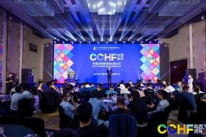 2021中国(成都)定制家居展发布会召开,11月相约成都